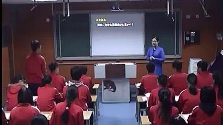 《指数函数及其性质》人教版数学高一,轻工学院附中:张舒