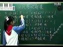 小学五年级音乐优质课《我们大家跳起来》花城版_杨老师