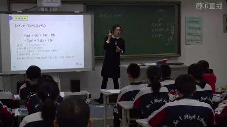 高二《二项式定理》河北高妍(2016年河北省高中数学优质课评选)