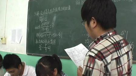《圆锥曲线的共同特征》优质课实录(北师大版高二数学,焦作十二中:豆帅)
