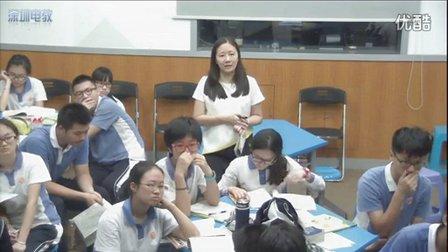 深圳2015优质课《B4M4》外研版高二英语,深圳第二实验学校:伍春华