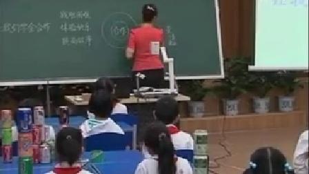 《让我们学会合作》优质课(北师大版品德与社会三上,天津:胡艳)