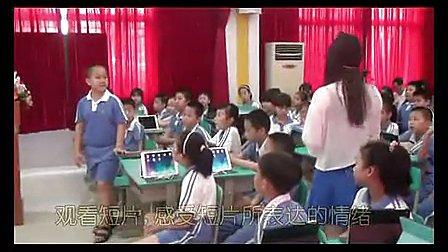 小学四年级音乐《美妙的音乐电子配乐》优质课视频-李颖玉