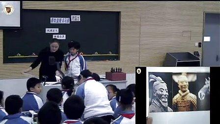 《秦始皇兵马俑》小学五年级美术优质课视频-深圳小学张晖