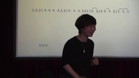 人音版音乐六下第3课《两颗小星星》课堂教学视频实录-林燕
