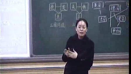 《第一次世界大战》人教版九年级历史-郑州回中 -原丽华