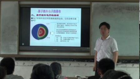 人教课标版-2011化学九上-3.2.1《原子的构成和原子核外电子的排布》课堂教学实录-秦老师