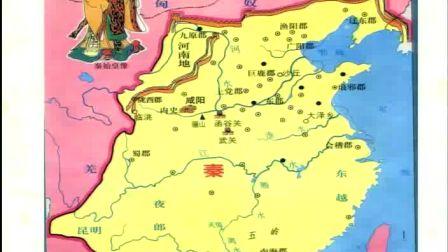 《秦朝中央集权制度的形成》人教版高一历史-新密市第二高级中学-焦仕伟