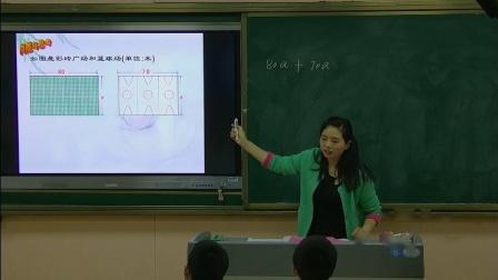北师大版数学七上-3.4.1《合并同类项》课堂教学视频实录-王娟