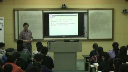 《排列》高二数学-江西铁路中学:章建荣