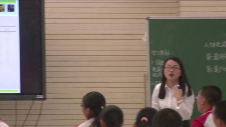 初中生物人教版八下《8.1 免疫与计划免疫》北京杨丹丹
