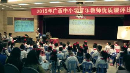 三年级音乐《吹芦笙》广西中小学优质课及观摩活动-刘兰金