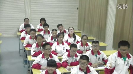 初中美术人教版七年级《移步换景 别有洞天》山东赵仁花