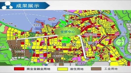高一地理人教版必修二《城市内部空间结构》 海南马飞燕