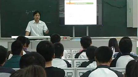 陕西省示范优质课《探究弹性势能的表达式3-2》高一物理,西安市田家炳中学:李辉亮