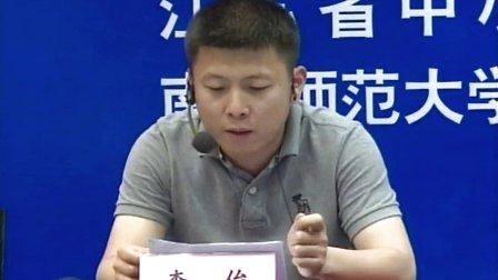 2015年江苏省高中物理名师课堂,李俊《探究小车加速度与力、质量的关系》教学视频