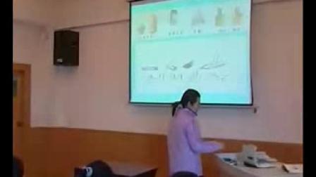 《铁器牛耕引发的社会变革》北师大版历史八年级-郭丽芳