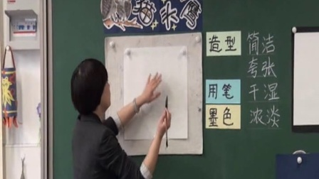 小学美术人美版四下《第5课 中国画——学画猫头鹰》北京巩咏晖