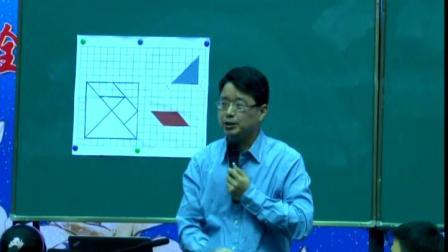 《图形的运动》五年级-全国小学数学教学观摩研讨会-朱德江