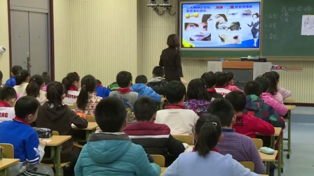 小学美术人美版四下《第7课 我的老师》北京王拥军