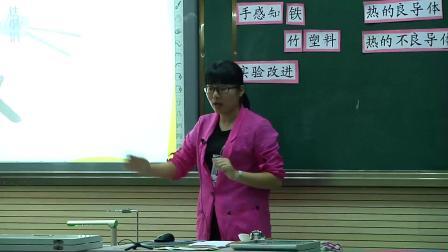 教科版小学科学五下第二单元第7课《传热比赛》课堂教学视频实录-黄娜君
