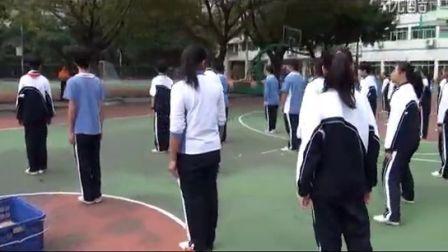 《运动会项目训练》教学课例(八年级体育,罗湖中学:魏一松)