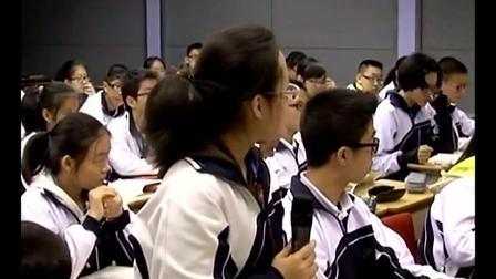 《雨巷》教学课例(高一语文,深圳外国语学校:童娈娈)