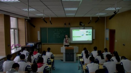 初中历史部编版八下《第9课 对外开放》黑龙江李桂春