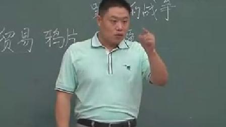 《罪恶的战争》优质课(北师大版品德与社会五下,天津:姚智泓)