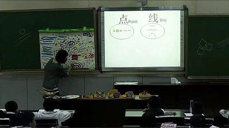 《动物的花衣裳》(双语教学)小学二年级美术南园小学-黄洁