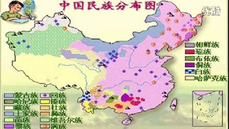 人教版初中思想品德九年级《民族》名师微型课 北京闫温梅