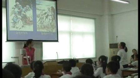 《地球上的红飘带》优质课(北师大版品德与社会五下,厦门:温岚贞)