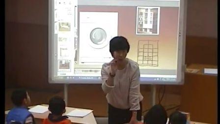 第五届电子白板大赛《可爱的家》(北京版美术一年级,北京市东城区分司厅小学:景波)