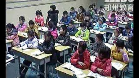 《当危险发生的时候》人教版品德四上-荥阳市第六小学:潘金瑞