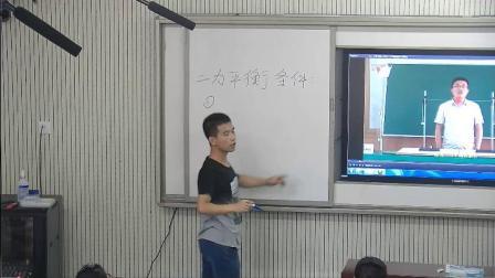 人教2011课标版物理 八下-8.2《二力平衡》教学视频实录-临汾市