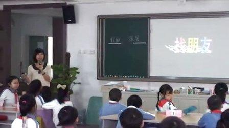 《给树爷爷画像》教学课例-岭南版美术四年级,北京师范大学南山附属学校:李晓宏