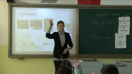 第六届电子白板大赛《This is our teacher》(一年级英语,青岛升平路小学:于海音)