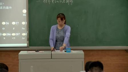 人教课标版-2011化学九上-3.2.2《原子核外电子的排布》课堂教学实录-温慧敏