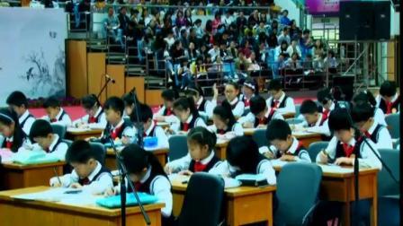 《分数的意义》小学数学五年级-第二届全国小学数学研讨观摩会-徐长青