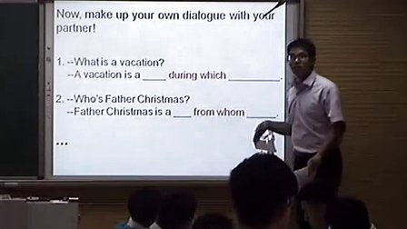 《Unit5 语法课》人教版高一英语-郑州四中-张志鹏