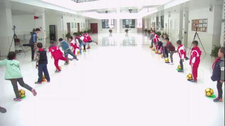 《足球脚弓内侧传球》科学版三年级体育,李辉