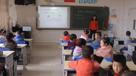 《100以内数的认识-整十数加一位数及相应的减法》人教2011课标版小学数学一下教学视频-内蒙古赤峰市_巴林左旗-徐金双