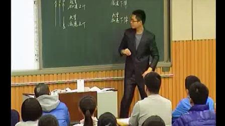 《超重和失重》人教版高一物理-郑州外国语学校:程军
