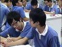 原子核式结构模型 高三物理优质课(1)