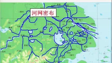 """初中地理人教版八下《7.2  """"鱼米之乡""""──长江三角洲地区》内蒙古马珊珊"""