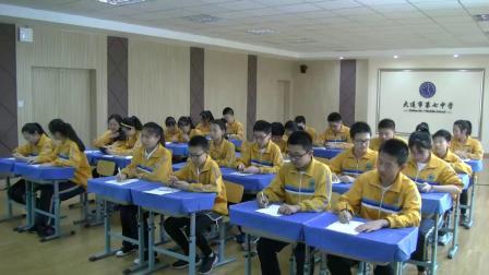 人教2011课标版物理九年级21.3《广播.电视和移动通信》教学视频实录-于甜红