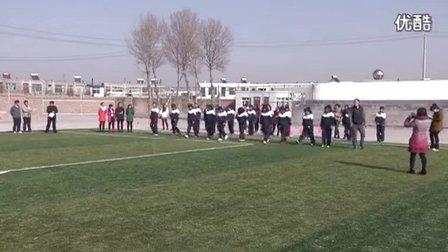 2014年有送教下乡活动九年级体育公开课《蹲踞式起跑》教学视频