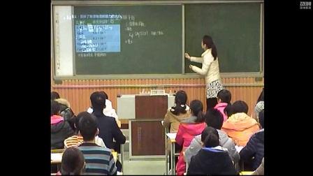 《化学沉淀溶解平衡》人教版高二化学-郑州外国语学校:于梦