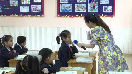《大小多少》部编版小学语文一年级识字教学优质课视频
