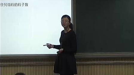 《物质的量》鲁科版高一化学-新郑二中分校:邹丽